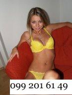 проститутка Дарья из города Винница