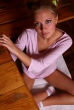 девушка Тина из города Кировоград