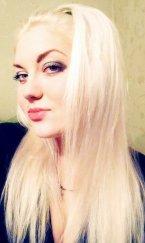 женщина София  из города Донецк