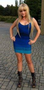 женщина Катя из города Ивано-Франковск