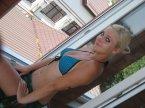женщина Юля из города Донецк