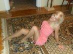 девушка жанна из города Ивано-Франковск