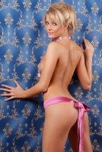 проститутка Лора из города Донецк