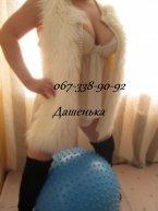 проститутка Даша из города Одесса