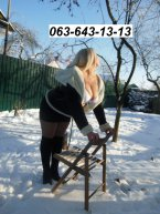 заказать путану в городе Одесса