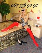 проститутка Лина из города Одесса