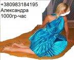 ночная бабочка Александра из города Днепропетровск