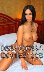проститутка катя из города Полтава