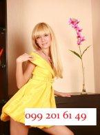девушка Дарина из города Николаев