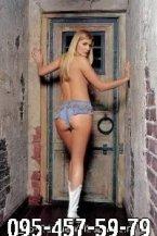 проститутка оля из города Львов