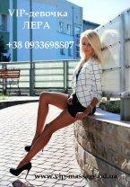 ночная бабочка VIP-девочка Лера  из города Одесса