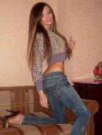 блядь Катя из города Одесса