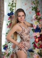 снять проститутку в городе Днепропетровск