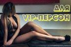 львов салон проститутки