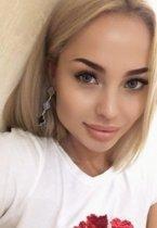 девочка Элина из города Днепропетровск