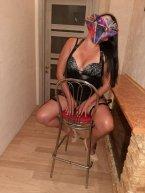 заказать девочку в городе Днепропетровск