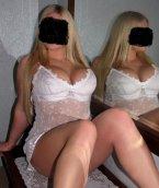 заказать проститутку