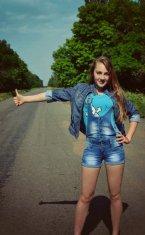 ночная бабочка люба из города Донецк