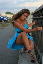 девочка Лана из города Донецк