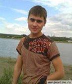 индивидуалка Николай из города Запорожье