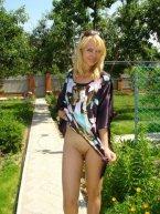 проститутка рита из города Днепропетровск