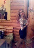 девушка настя из города Черновцы