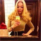 шалава Карина из города Полтава
