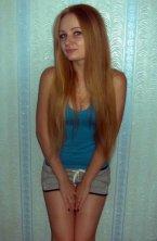 снять девушку в городе Ужгород