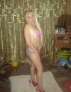 девочка Ира из города Севастополь
