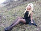 женщина Алина из города Чернигов