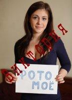 заказать проститутку в городе Запорожье