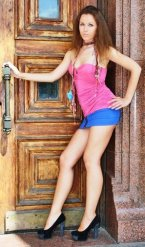 женщина настя из города Луганск