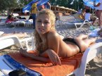 девушка тоня из города Ужгород