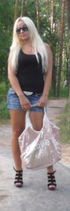 женщина карина из города Ужгород