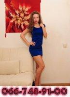 девушка Наталия из города Тернополь