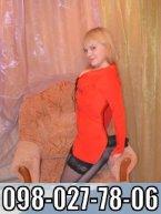 девушка Маргарита из города Тернополь