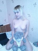 заказать блядь в городе Львов