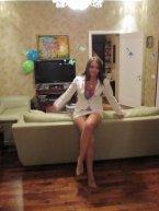 девушка Карина из города Днепропетровск