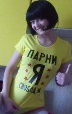 снять проститутку в городе Полтава