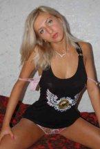 женщина Оксана из города Винница