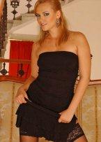 проститутка Екатерина из города Кировоград