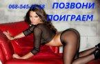 заказать индивидуалку в городе Львов