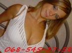проститутка Надюша из города Луганск