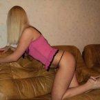 проститутка инна из города Чернигов