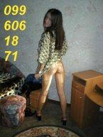 девушка ГАЛОЧКА из города Николаев
