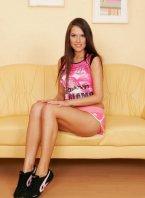 заказать девушку в городе Днепропетровск