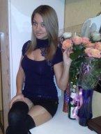 снять девушку в городе Киев
