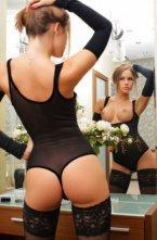 проститутка наташа из города Черновцы