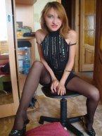 заказать женщину в городе Ровно
