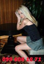 девушка Натали из города Хмельницкий